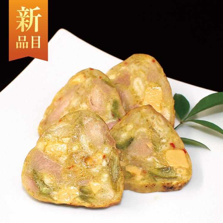 カレー風味チーズチキン【4切入】