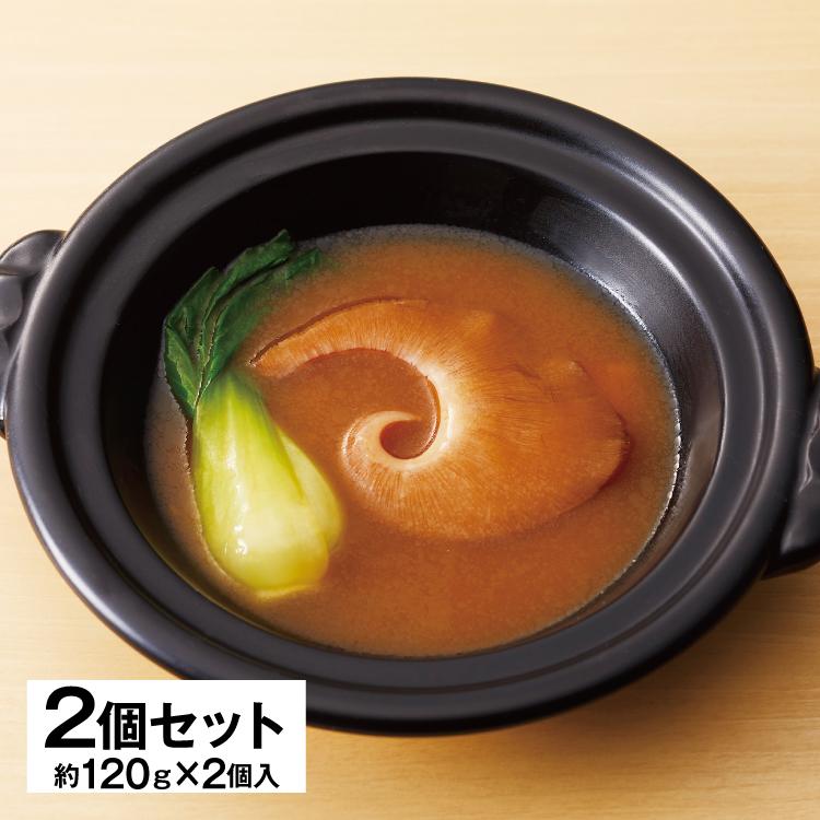 フカヒレ姿煮【120g×2個入】